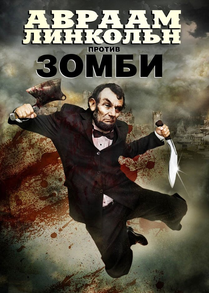 скачать игру против зомби через торрент - фото 10