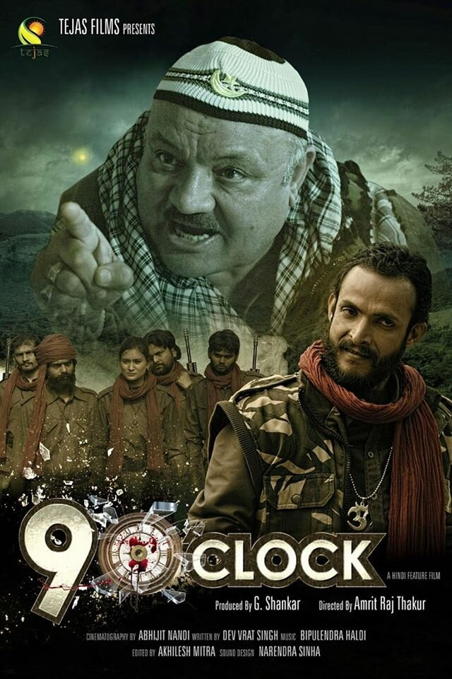 9 часов индийский фильм