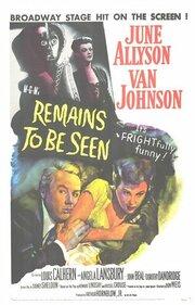 Еще предстоит выяснить (1953)