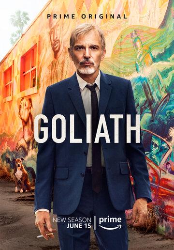 Голиаф (2016) полный фильм онлайн