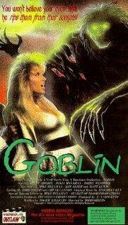 Гоблин (1993)