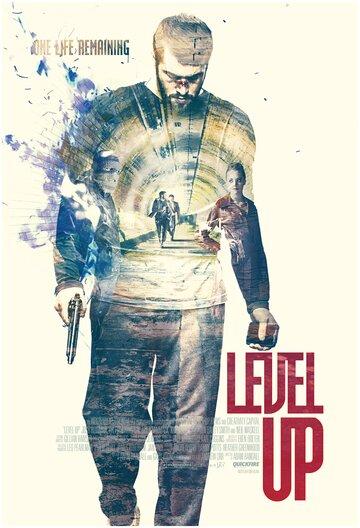 Фильм Level Up