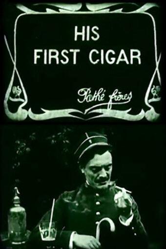 Его первая сигара (1907)