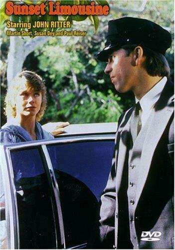 Закатный лимузин (1983)