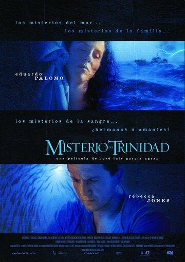 Тайна Тринидада (2003)