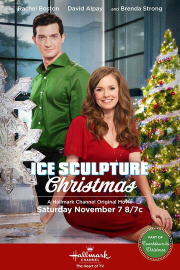 Постер к релизу Ледяная скульптура Рождества / Ice Sculpture Christmas [2015 / Драма, Мелодрама, Комедия / SATRip]