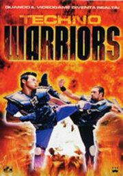 Технобойцы (1998)