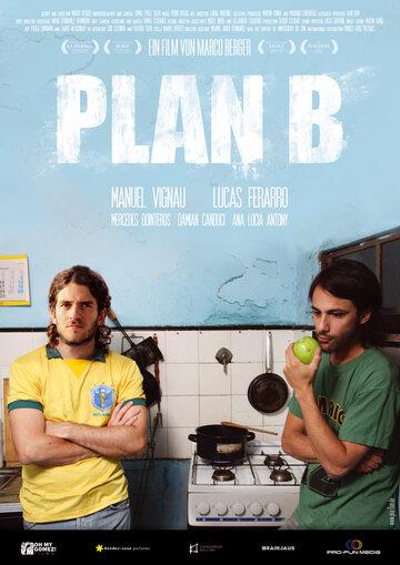 План Б смотреть онлайн