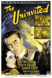 Незваные (1944)