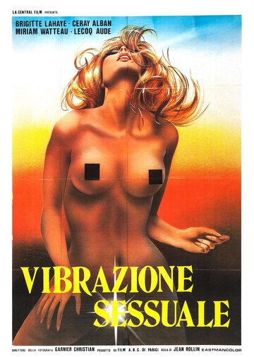 Сексуальные вибрации