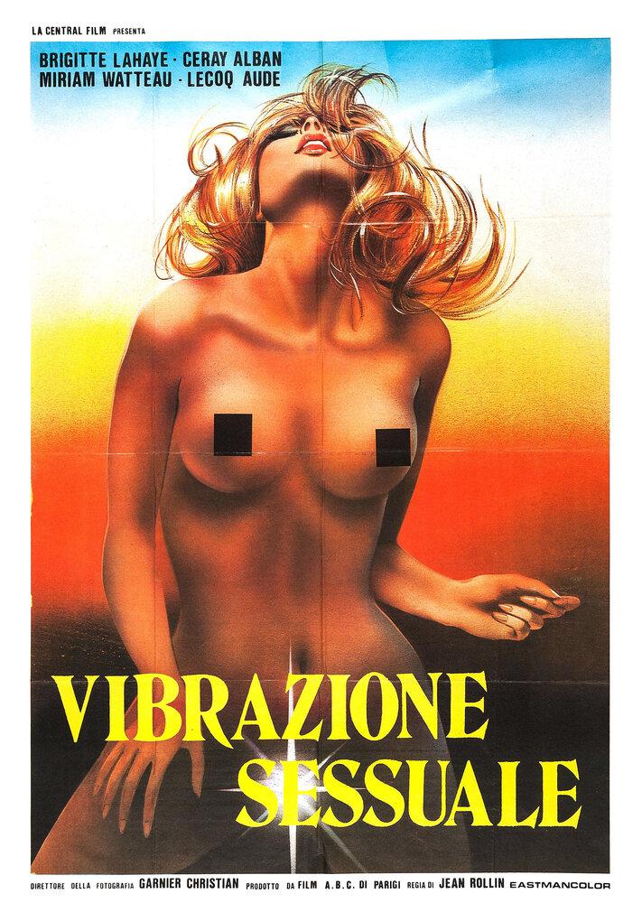 Бриджит лаэ сексуальные вибрации