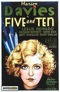 Пять и десять (Five and Ten)
