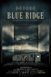 Blue Ridge (2010)