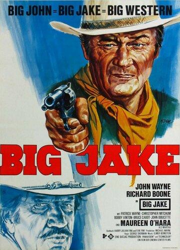 Большой Джейк