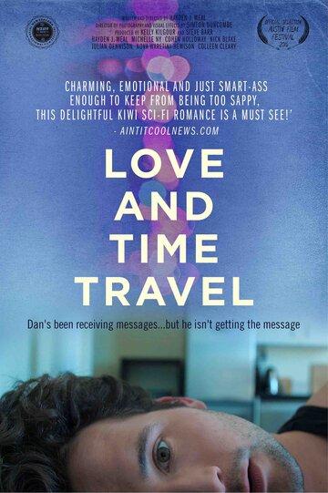Download Movie Любовь и путешествия во времени