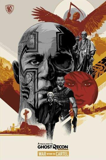 Tom Clancy's Ghost Recon Wildlands: Война внутри картеля 2017