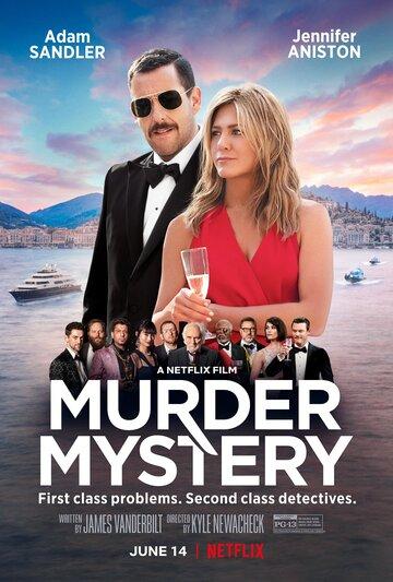 Постер Загадочное убийство 2019