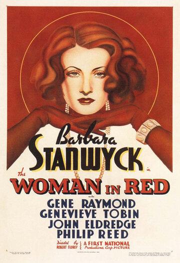 Женщина в красном (1935)