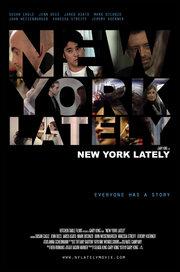 Современный Нью-Йорк (2009)
