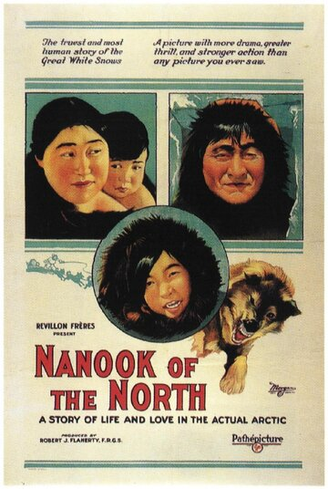 ����� � ������ (Nanook of the North)