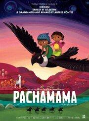 Кино Pachamama (2018) смотреть онлайн