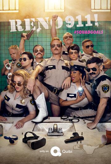 Фильм о полицейском и гомосексуалисте