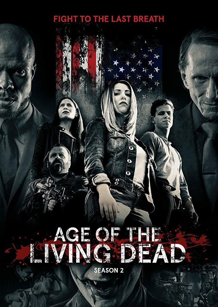 Эпоха живых мертвецов