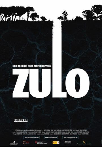 Дыра (2005) — отзывы и рейтинг фильма