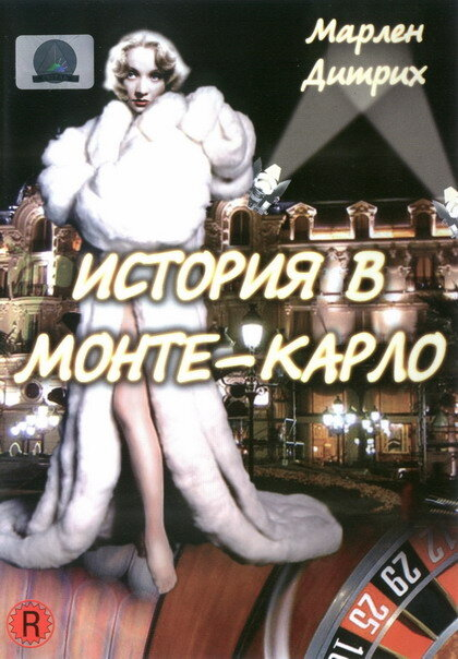 KP ID КиноПоиск 14021