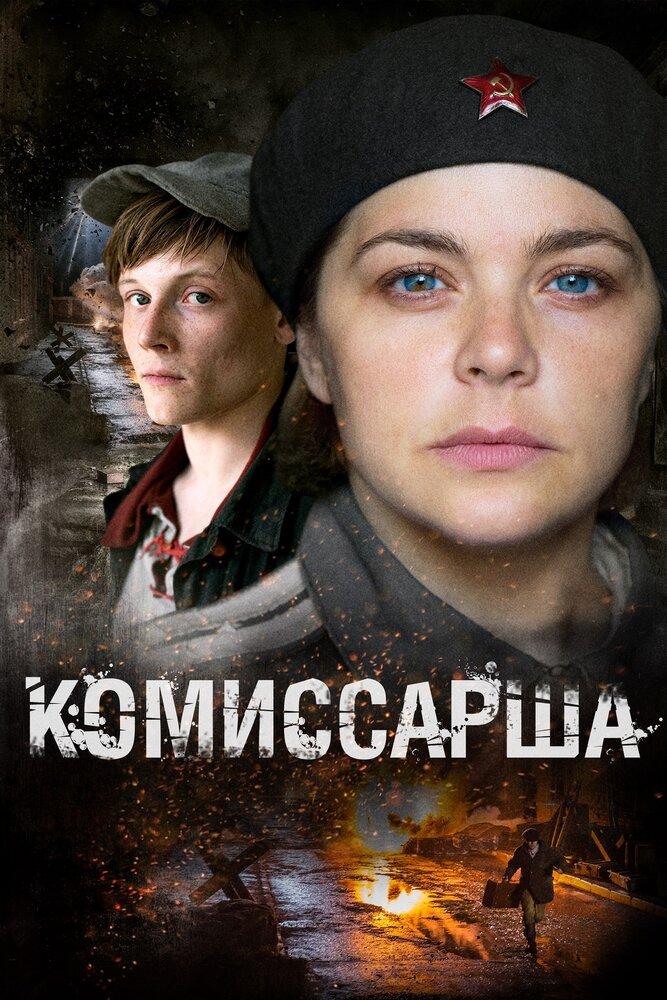KP ID КиноПоиск 980831