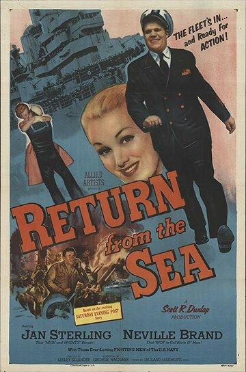 Возвращение с моря (1954)