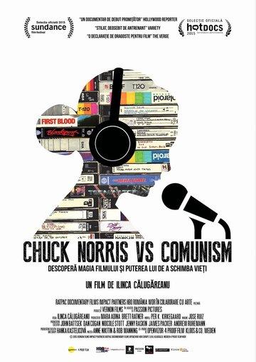 Чак Норрис против коммунизма (2015) полный фильм онлайн