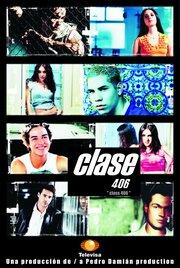 Класс 406 (2002)