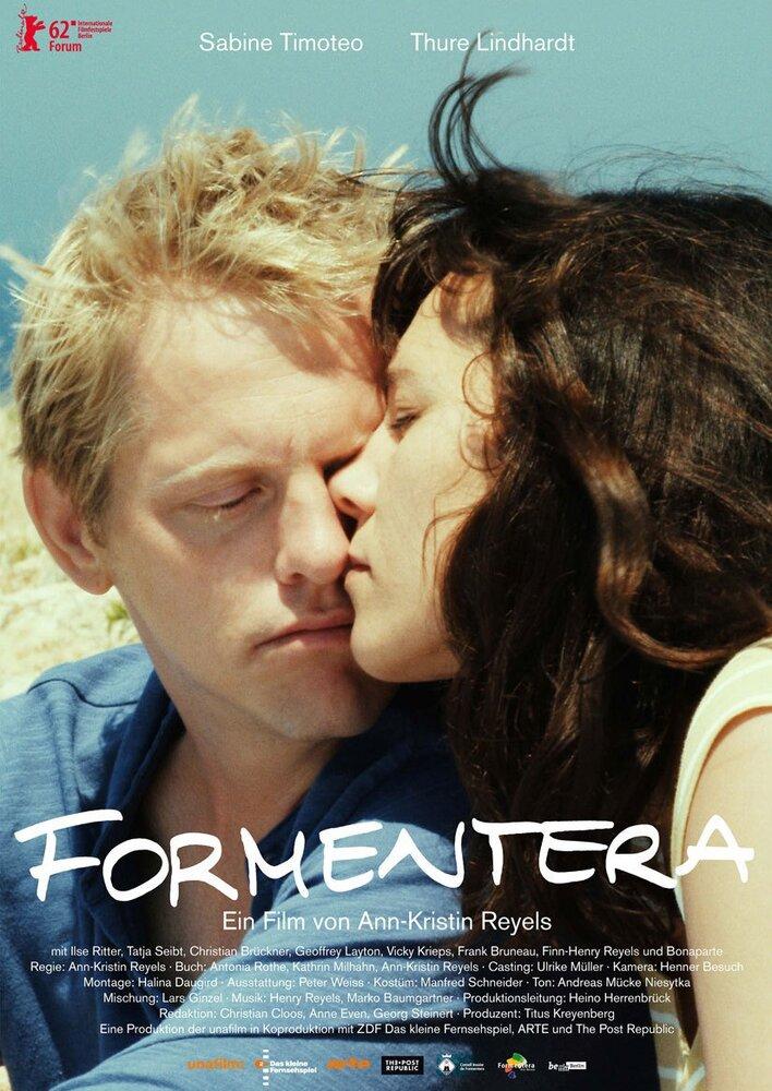 Форментера (2012)