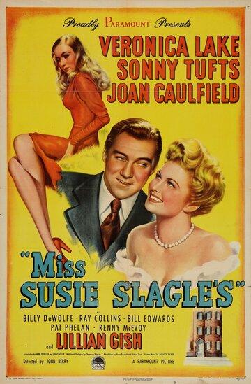 Мисс Сьюзи Слагл (1946)