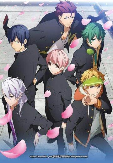 Постер к анимеу Боевой главарь банды: Девушка бьёт парней (2017)