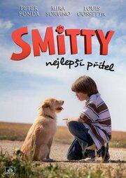 Смотреть онлайн Смитти