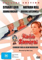 Radio Samurai (2002)
