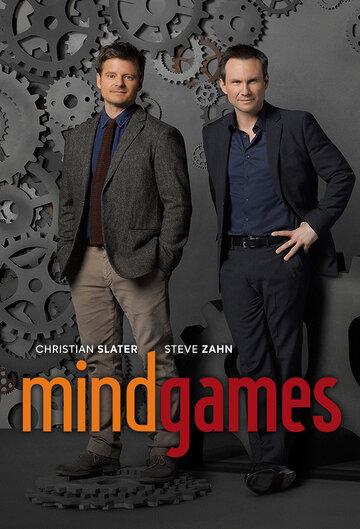 Игры разума (2014) полный фильм онлайн