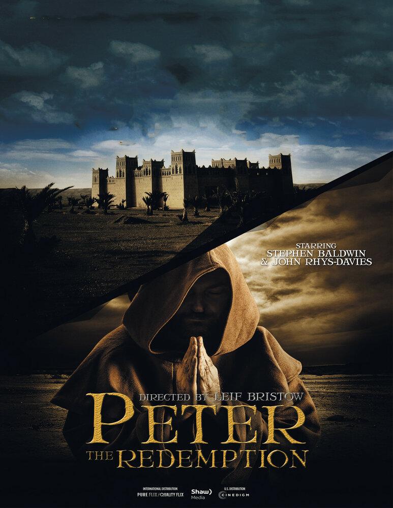 Фильмы Апостол Пётр: искупление