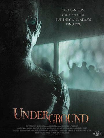 Подземелье (Underground)