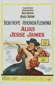 Псевдоним – Джесси Джеймс (1959)
