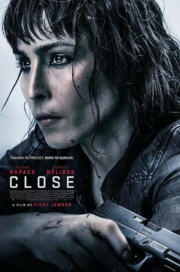 Близко/Close