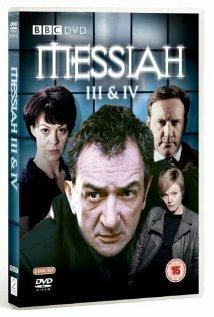 Мессия: Обещание (2004)