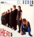 Герой (2001)
