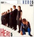 Герой (2001) полный фильм онлайн
