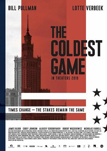 Холодная Игра 2019   МоеКино