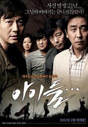 Орудие смерти (2011)