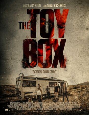 Фургон смерти / The Toybox. 2017г.