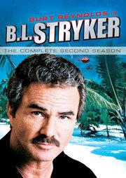 Страйкер (1989)